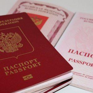 buy Russia Passport online